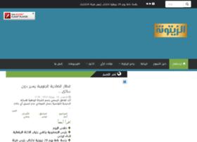 zitounatv.com