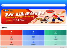 ziubao.com
