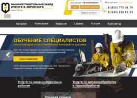 ziv.ur.ru