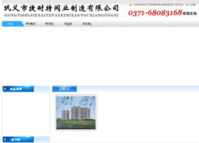 zixinluntan.com