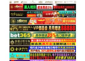 zixiutang-store.com