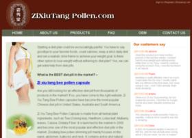 zixiutangpollen.com