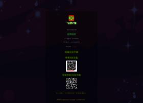 zixuediannao.com
