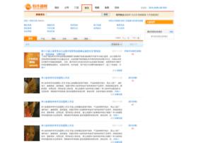 zixun.texutong.com