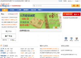 ziyouhu.com