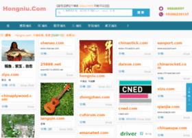 ziyu.com