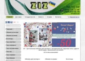 ziz.kiev.ua