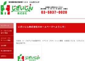 zizaizin.co.jp