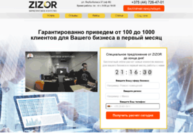 zizor.org
