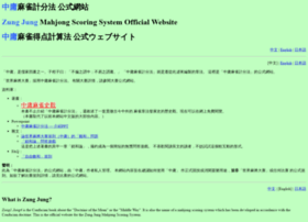 zj-mahjong.info