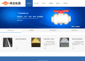 zj-sl.com.cn