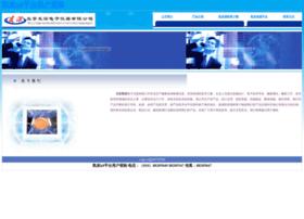 zj-wholesale.com