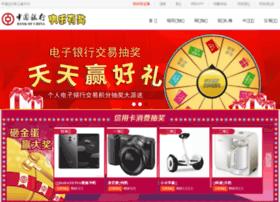 zj.bank-of-china.com