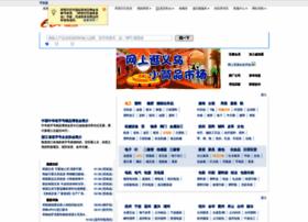 zj.china.alibaba.com