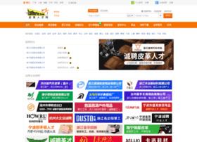 zj.leatherhr.com
