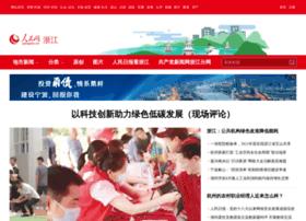 zj.people.com.cn