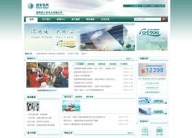 zj.sgcc.com.cn