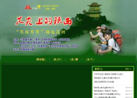 zj.sxlychina.com