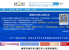zj.yinsha.com