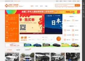 zj2car.com