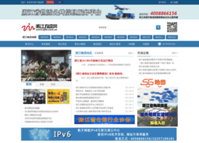 zj56.com.cn