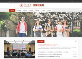 zjc.scu.edu.cn