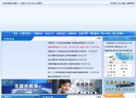 zjcgs.gov.cn