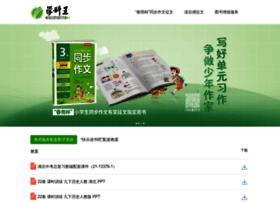 zjcyb.xuekewang.com