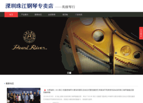 zjgqsz.com