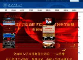 zjgsu.edu.cn
