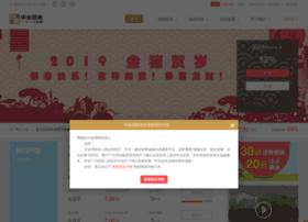 zjgt.com