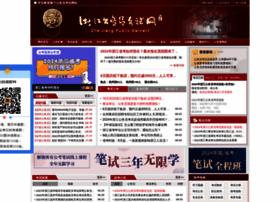 zjgwy.org