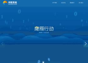 zjhcsoft.com