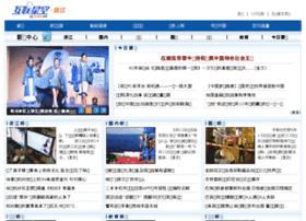 zjip.com