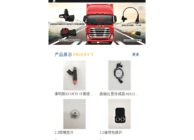 zjjiefeng.com