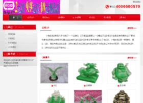 zjpinhan.com