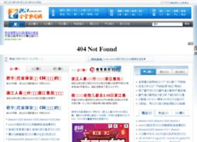 zjqiye.net