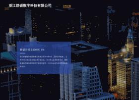 zjqunshuo.com