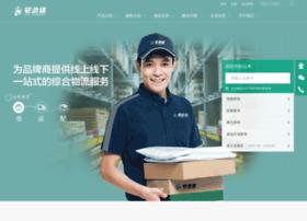 zjs.com.cn