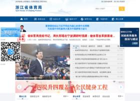 zjsports.gov.cn