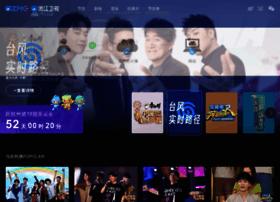 zjstv.com