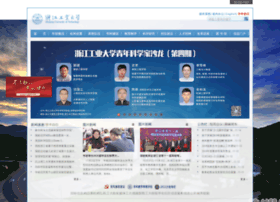 zjut.edu.cn