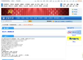 zjzcmy.gkzhan.com