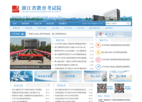 zjzs.net