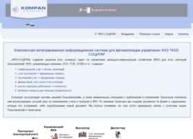 zkh.com.ua