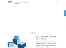 zkuyun.com