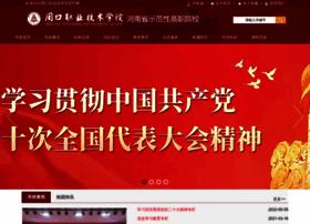 zkvtc.edu.cn