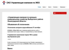 zkx-vyborg.ru