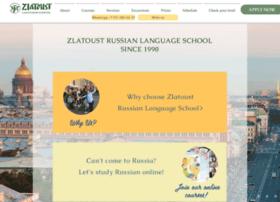 zlat-edu.ru