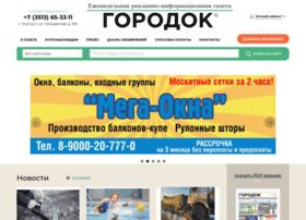 zlatgorodok.ru